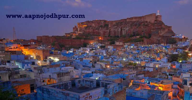 560th Jodhpur Sthapana Diwas, Heritage of Cultural History to Modern Development