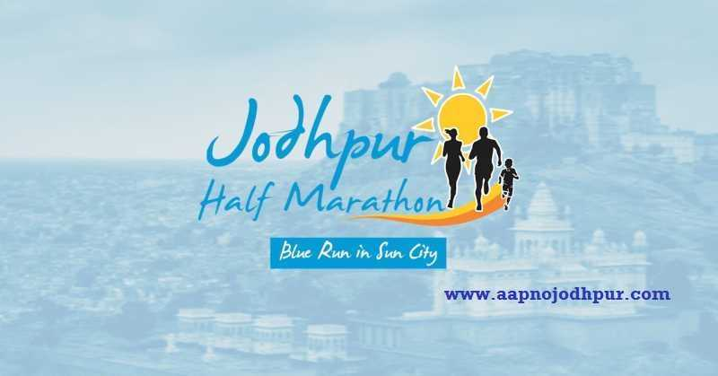 Jodhpur Half Marathon, An Initiative to Increase Awareness For Health and Fitness