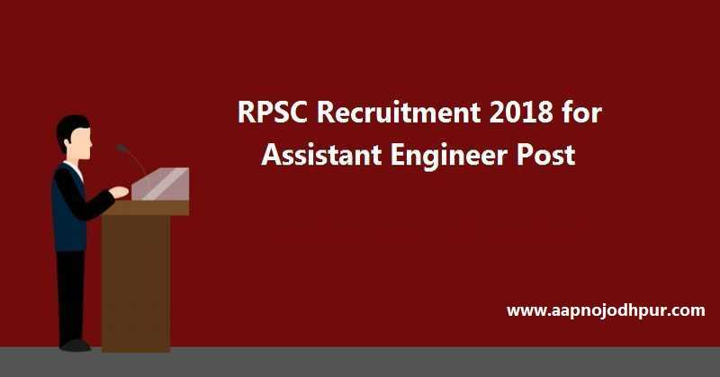 RPSC Recruitment for 916 Assistant Engineer Posts, Apply online