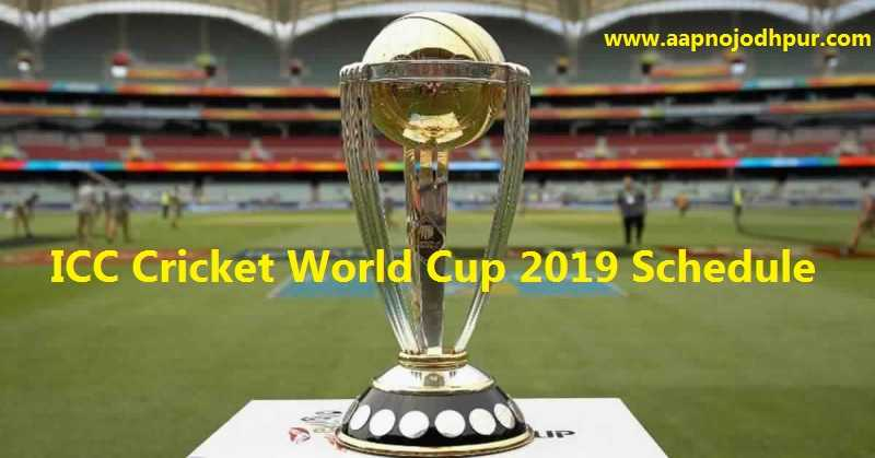 ICC Cricket World Cup 2019 Schedule Announced. The Cricket World Cup 2019 is set to be staged in England and Wales from May 30 to July 14, 2019.