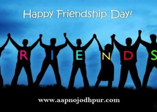 Why Friendship Day? Words of Wisdom or True Feelings for Celebrations, Happy Friendship Day 2018