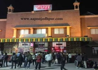 Jodhpur Railway Station of Rajasthan, Emerge as India's Cleanest Railway Station