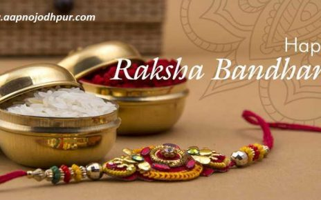 Raksha Bandhan 2018 Shubh Muhurat: A Festival of Love, Care, Tease, Protection