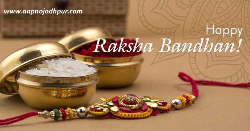 Raksha Bandhan 2018 Shubh Muhurat: A Festival of Love, Care, Tease, Protection