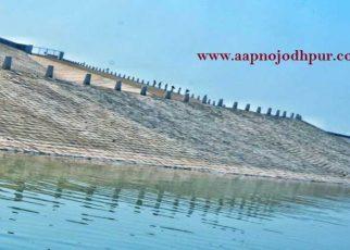 Surpura Dam, Water Storage Reservoir and Beautiful Place Near By Jodhpur