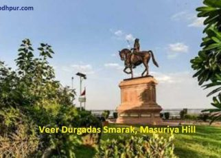 Veer Durgadas Rathore Smarak in Jodhpur: A Fitting Memorial of a True Hero, Savior for Marwar Dynasty having courage, bravely, patriotic