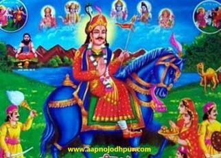 Guga Naumi, Goga Navami - राजस्थान का लोक पर्व, होती है सांपों के देवता 'गोगा जी' की पूजा , Jahar Veer Goga is a popular folk deity of Rajasthan