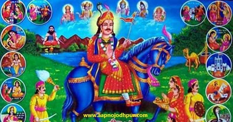Guga Naumi, Goga Navami 2019, राजस्थान का लोक पर्व, होती है सांपों के देवता 'गोगा जी' की पूजा , Jahar Veer Goga,folk deity of Rajasthan, Goga Navami 2019: सर्पों के देवता 'गोगा जी' की पूजा विधि, जन्म कथा और महत्व. Goga Navami, गुग्गा नवमीis festival observed on theBhardrapad month Shukl Paksha Navami tithi. Goga Navami 2019is being celebrated on Saturday, Sept 07, 2019. This festival is dedicated to Lord Goga, who is the God of Snakes.
