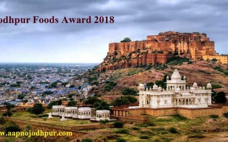 Jodhpur Food Awards 2018: Vote Your Favourite Icons of Jodhpur's Food Industry Good place to eat in Jodhpur