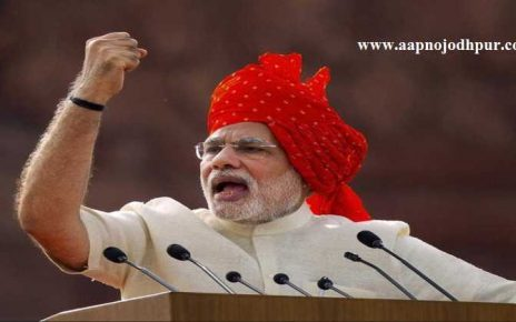PM Modi To Inaugurate Parakram Parv in Jodhpur On 2nd Annv Of Surgical Strike