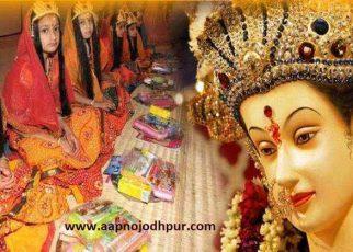 Kanya Puja 2020, जानिए अष्टमी और नवमी की सही तिथि, कन्या पूजन मुहूर्त, विधि, पूजा का महत्व, नियम, मंत्र, शारदीय नवरात्रि अष्टमी और नवमी तिथि, Kanjak Pujan, Kanya Pujan 2020, Mahanavmi, Mahashtami 2020
