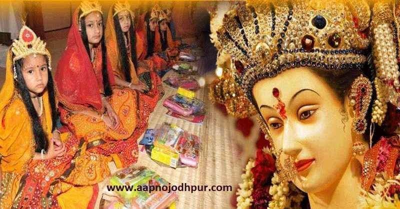 Durga Ashtami 2018: महागौरी व कन्या पूजन विधि, शुभ मुहूर्त, व्रत व महत्व Durga ashtami pujan vidhi, date, muhurat, significance, date, time, prasad