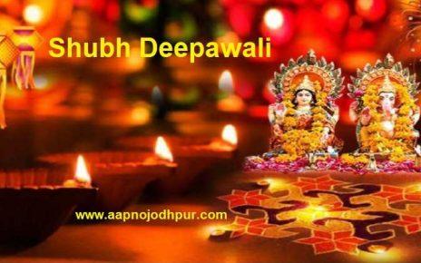 Diwali 2018 अंधकार पर प्रकाश की जीत का पर्व दीपावली, लक्ष्मी पूजन का शुभ मुहूर्त, diwali पूजा विधि