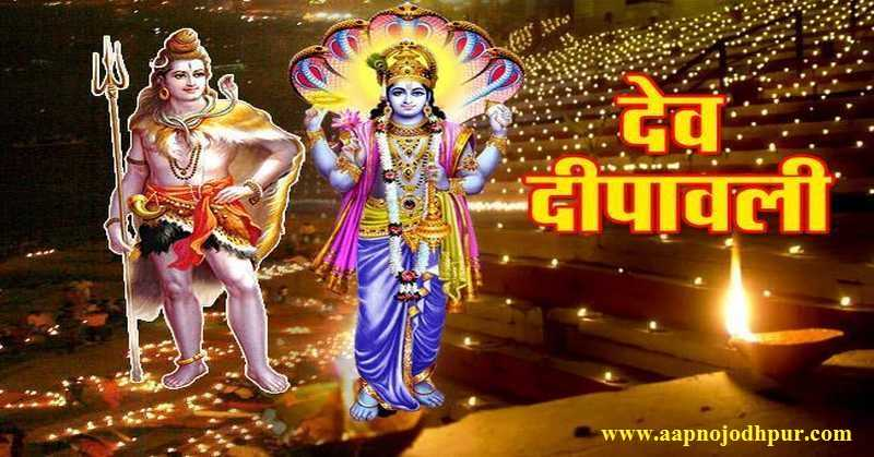 Kartik Purnima 2018: कार्तिक पूर्णिमा पूजा-विधि, महत्व और कथा tripurari purnima significance, ganga snan, Kartik Purnima 2018 Significance, Pooja Rituals Tripurari Purnima