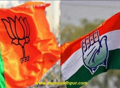Jodhpur Lok Sabha Constituency: High-Voltage Contest For Both BJP And Congress. जोधपुर सीटके लिए चुनाव on April 29.For Jodhpur Lok Sabha Constituency, Chief Minister Ashok Gehlot's son Vaibhav Gehlot from INC is contesting against Union Agriculture Minister and BJP candidate Gajendra Singh Shekhawat.
