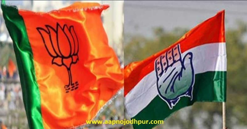 Jodhpur Lok Sabha Constituency: High-Voltage Contest For Both BJP And Congress. जोधपुर सीट के लिए चुनाव on April 29. For Jodhpur Lok Sabha Constituency, Chief Minister Ashok Gehlot's son Vaibhav Gehlot from INC is contesting against Union Agriculture Minister and BJP candidate Gajendra Singh Shekhawat.