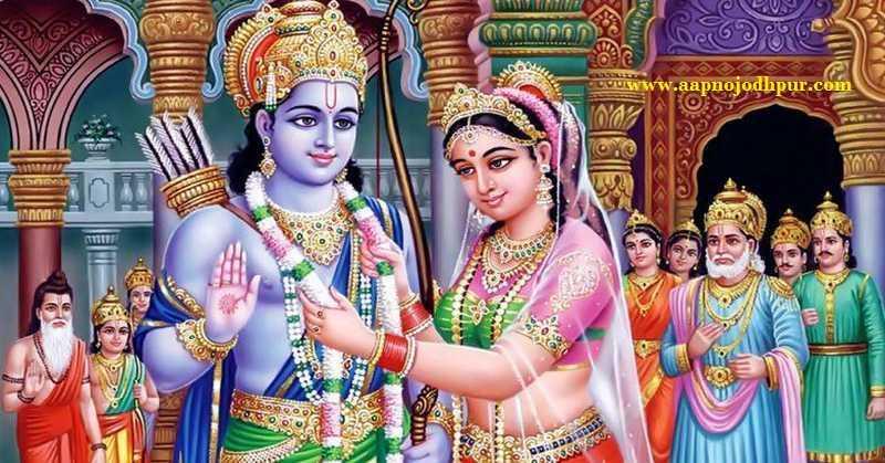 Vivah Panchami 2019: इसी दिन हुआ था भगवान श्रीराम-माता सीता का विवाह, जानिए महत्व, मार्गशीर्ष मास (अगहनमहीने) के शुक्ल पक्ष की पंचमी तिथि विवाह पंचमी, विहार पंचमी या श्रीराम पंचमी के नाम से जानी जाती है।Vivah Panchami 2019, 01 दिसंबर दिन रविवार को है।