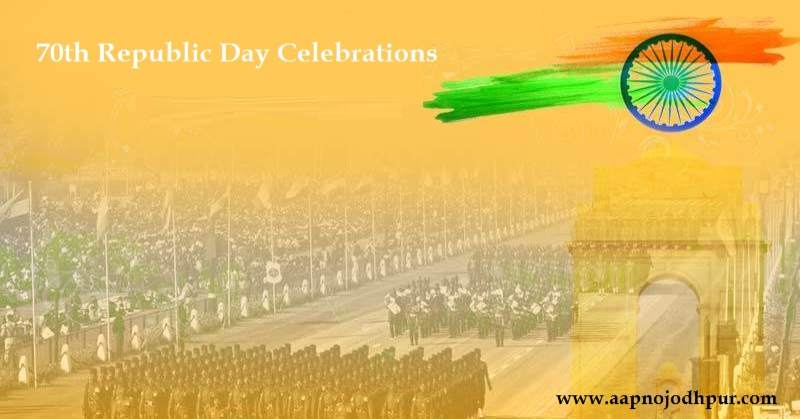 70th Republic Day: All You Need to Know Indian Republic Day Special Celebrations, chieft guest of Indian Republic day, Indian Republic Day 2019