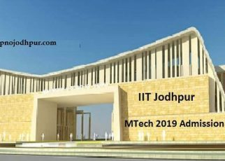 Admission Process Begins for IIT Jodhpur MTech Programmes, IIT Jodhpur M.Tech Admission Procedure for 2019-21 Session, IIT Jodhpur postgraduate admission procedure IIT Jodhpur admission 2019