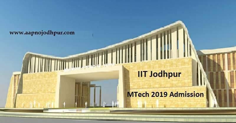 IIT Jodhpur M.Tech Admission Procedure for 2019-21 Session, IIT Jodhpur postgraduate admission procedure IIT Jodhpur admission 2019