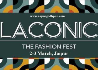 A 2-day Fashion Fest 'Laconic 2019' by the FDCR is all set to bring a fashion show at Jawahar Kala Kendra (JKK) in Jaipur on March 2-3, 2019. Over the 2 days, the Laconic 2019 fest will witness a series of conference sessions, band performances as well as a couture show.