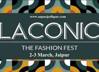 A 2-day Fashion Fest 'Laconic 2019' by the FDCR is all set to bring a fashion showat Jawahar Kala Kendra (JKK) in Jaipur on March 2-3, 2019. Over the 2 days, the Laconic 2019 fest will witness a series of conference sessions, band performances as well as a couture show.