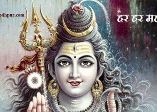 Mahashivratri 2019: महाशिवरात्रि की पूजा विधि, मुहूर्त, शिव मंत्र और महत्व, भगवान शिव को अर्पित की जाने वाली सामग्री, क्यों मनाई जाती है महाशिवरात्रि?, महाशिवरात्रि व्रत नियम, महाशिवरात्रि का महत्व, भगवान शिव की आराधना का महापर्व, महाशिवरात्रि 2019 इस बार 4 मार्च,सोमवार को मनाई जाएगी।