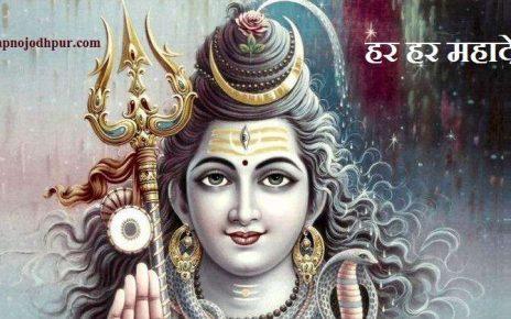 Mahashivratri 2020: जानिए महाशिवरात्रि की पूजा विधि, शुभ मुहूर्त, शिव मंत्र और महत्व, महाशिवरात्रि पर न करें ये काम, महाशिवरात्रि व्रत नियम, महाशिवरात्रि कथा, भगवान शिव को अर्पित की जाने वाली सामग्री, Mahashivratri 2020 Shubh Muhurat