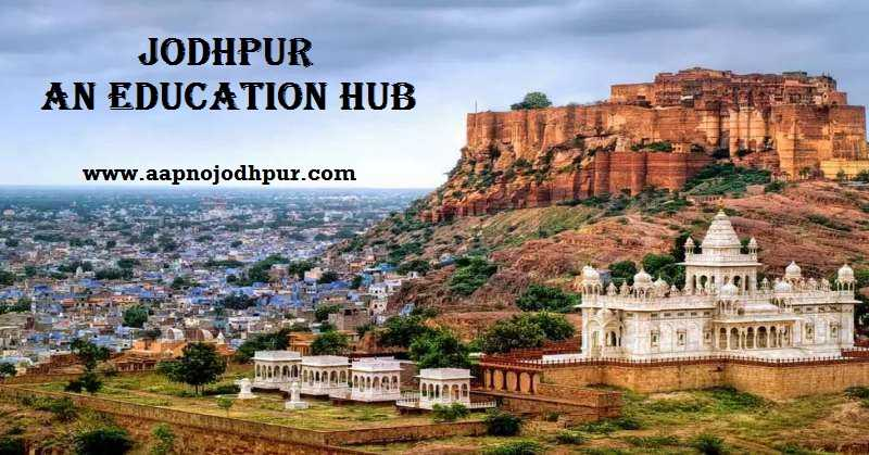 Top Educational Institutes In Jodhpur:Jodhpur is fast becoming a major education hub for Higher and Professional Studies. The Blue city has many institutes in the fields like Science, Commerce, Arts, Engineering, Medical and others. Check Jodhpur's Top Institutes for Engineering, Medical, Law, Design etc