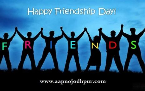 Friendship Day 2020 is on August 02, Know Your True Friends Who Enrich Your Life, Ideas To Celebrate Friendship Day, History of Friendship Day, how friends enrich your life