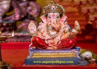 Ganesh Chaturthi 2019: गणेश चतुर्थी, भगवान गणेश के जन्मोत्सव के रूप में मनाया जाता है.गणेश चतुर्थी का पर्व भाद्रपद मास के शुक्ल पक्ष की चतुर्थी को मनाया जाता है, इस साल यह त्योहार 2 September को मनाया जाएगा।गणेश चतुर्थी, श्री गणेश जयंती, विनायक चतुर्थी, कलंक चतुर्थी, डण्डा चौथके नाम से भी प्रसिद्ध है।