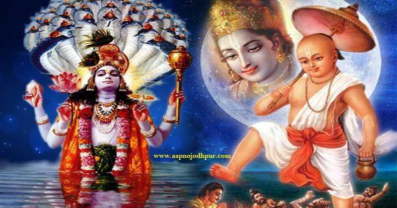 Jaljhulni Ekadashi 2019: जानिए जलझूलनी एकादशी महत्व, व्रतकथा। भाद्रपद माह में शुक्ल एकादशी को जलझूलनी एकादशी, पार्श्व एकादशी, वामन एकादशी, पद्मा/परिवर्तिनी एकादशी, डोल ग्यारस आदि कई नामों से जाना जाता है। इस बार यह आज यानी 09 सितंबर को है। यह एकादशी सर्व-सुख, पुण्य और मोक्ष को देने वाली है।