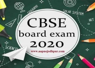 HRD ministry announced dates for pending CBSE board exams that to be held between July 1-15 for class 10th and 12th, postponed due to COVID-19, CBSE remaining exam dates declared