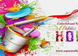 Holi 2020: होली के रंगों का महत्व, रंगों को त्वचा से हटाने के आसान तरीके, what To Avoid in Holi, How to Keep Safe while Playing Holi, Dhulandi 2020