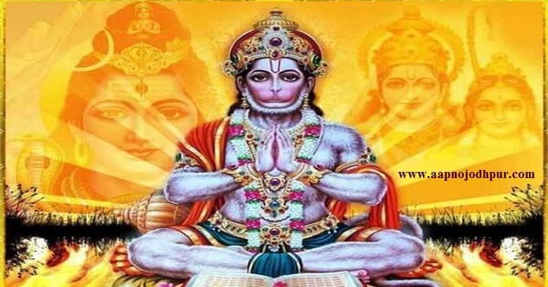 8 April को हनुमान जयंती पर इस शुभ मुहूर्त में करें पूजा, जानिए हर कष्ट को दूर करने वाले हनुमान जी के चमत्कारी मंत्र, हनुमान जी के नाम, कैसे करें हनुमान जयंती पर पूजा?, Hanuman Jayanti 2020 का शुभ मुहूर्त, Hanuman Jayanti 2020 Date