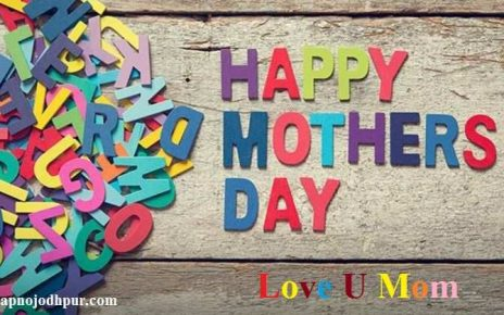 Mother's Day 2020 Celebration, How to Celebrate Mother's Day amid Coronavirus Lockdown, Mother's Day Celebration Ideas during COVID-19, how to enjoy Mothers day