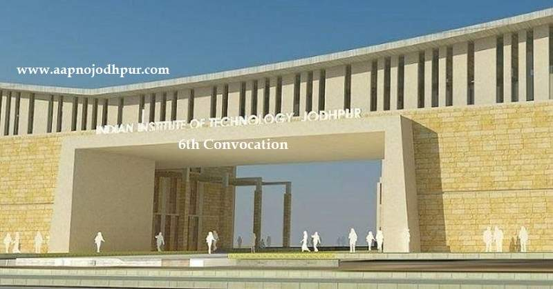 IIT Jodhpur to Organize its 06th Convocation Virtually Using AI on Dec 6, IITJ convocation 360-degree live stream, Prof G Hinton chief guest