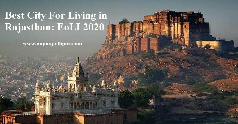 Ease of Living Index 2020: Jodhpur is the Best City in Rajasthan; Bengaluru Tops List, Check EoLI 2020 List Here
