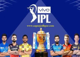 IPL 2021 Schedule: VIVO Indian Premier League 2021 Timetable, IPL Venue, VIVO IPL 2021 Matches, Full Schedule of IPL 2021, MI CSK matches