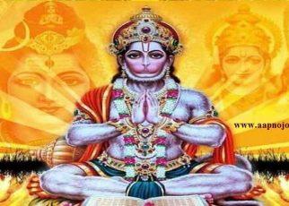 Hanuman Janmotsav 2021 date, हनुमानजी के नाम, हनुमान जन्मोत्सव पूजन विधि, शुभ मुहूर्त, कैसे करे हनुमान जी को प्रसन्न?, हनुमान जी के मंत्र, Hanuman Jayanti 2021, Lord Hanuman B'day
