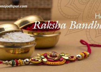 Raksha Bandhan 2021, रक्षाबंधन 2021 शुभ मुहूर्त, राखी बांधने की सही विधि, रक्षाबंधन का त्योहार, रक्षाबंधन पूजा विधि, राखी बांधने का मुहूर्त